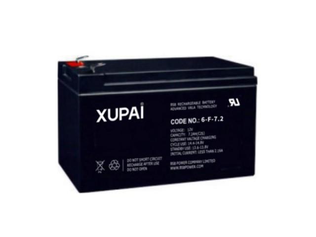 Xupai 7Ah 12V UPS Aküsü